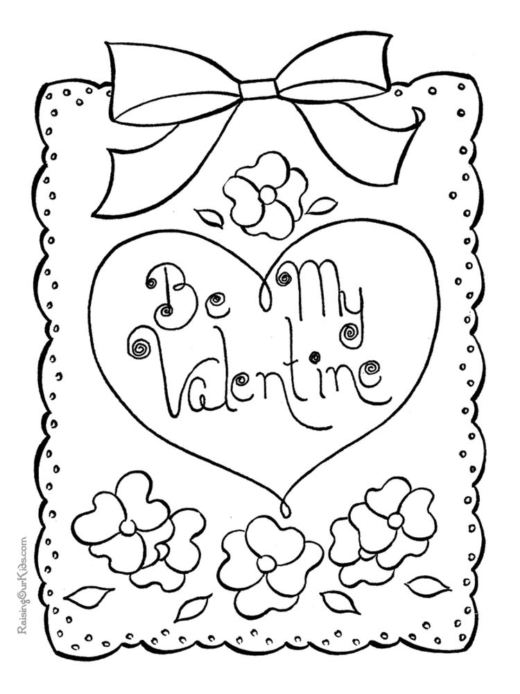 Blank Valentines Day Coloring Pages