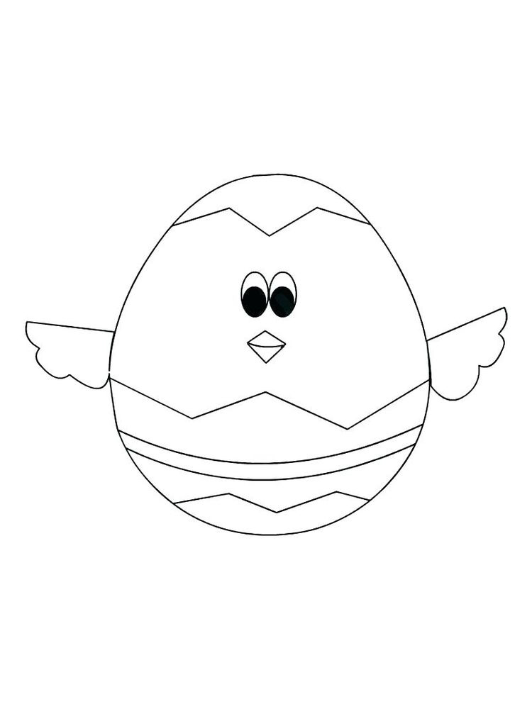 Duck And Chick Coloring Pages free