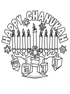Hanukkah Candles Coloring Pages