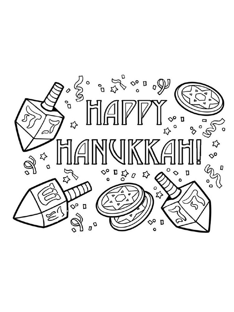 Hanukkah Coloring Pages For Adults