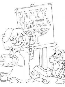 Hanukkah Coloring Pages For Preschool