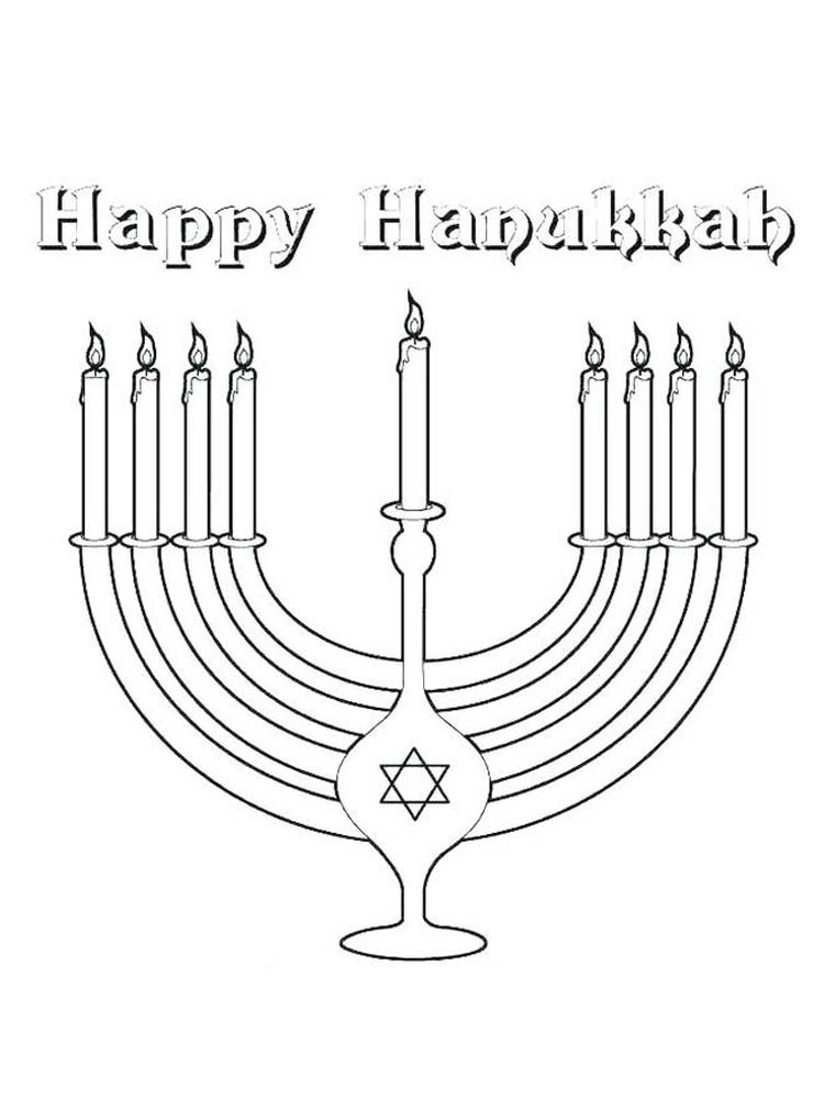 Hanukkah Colouring Pages Printable