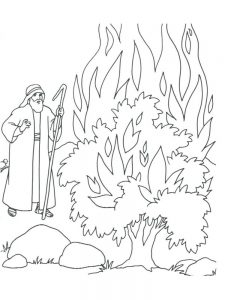 How Old Was Moses And The Burning Bush