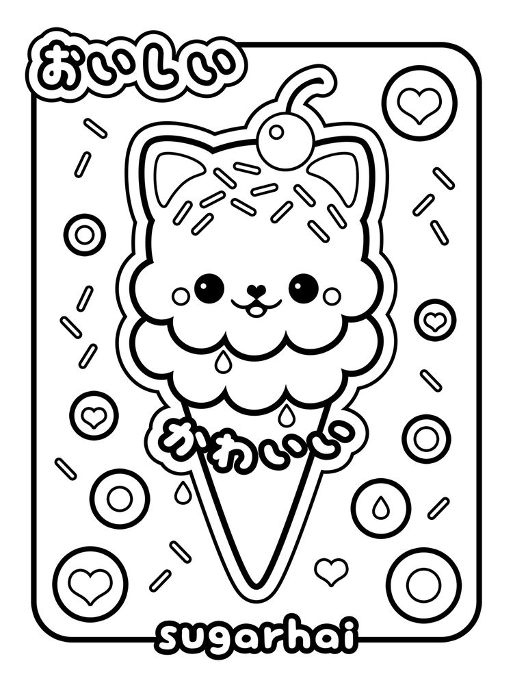 Ice Cream Coloring Pages For Adults