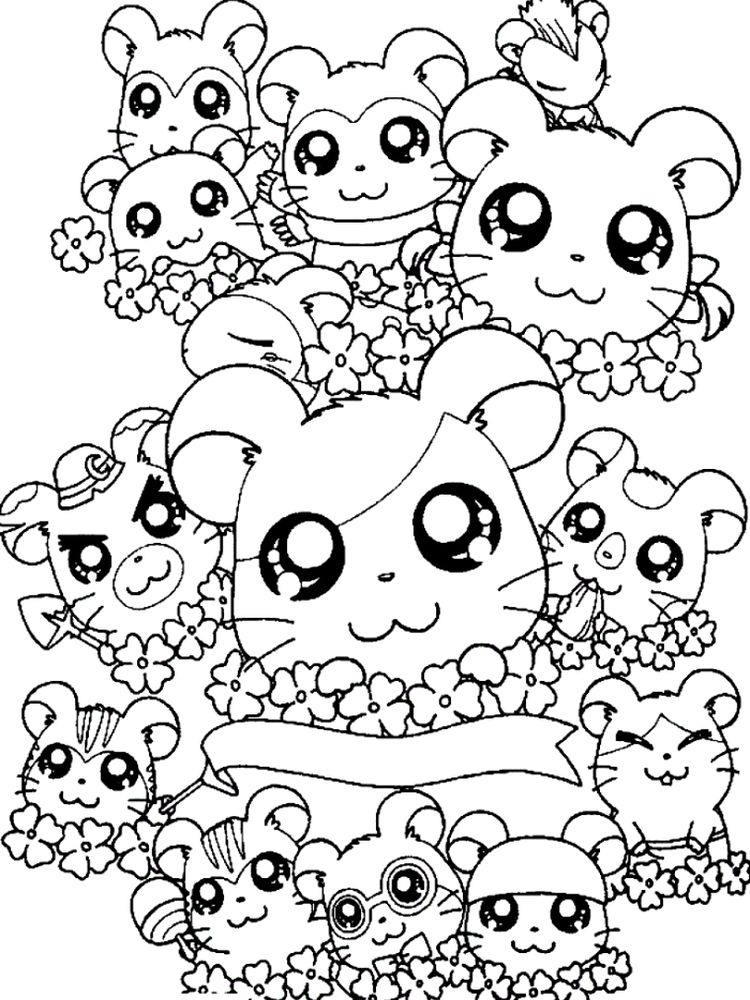 Kawaii Hamster Coloring Pages