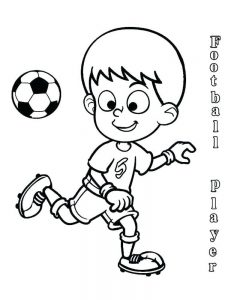 Nike Soccer Ball Coloring Page