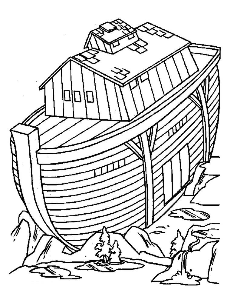 Noahs Ark Animal Coloring Pages For Preschoolers