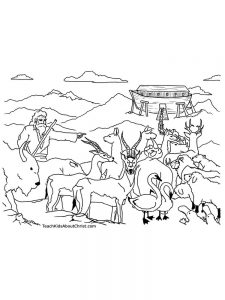 Noahs Ark Coloring Pages For Adults