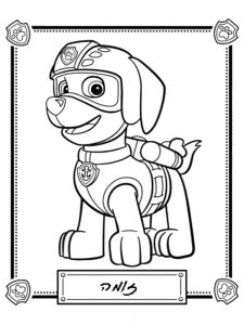 Paw Patrol Coloring Pages Abc Alphabet