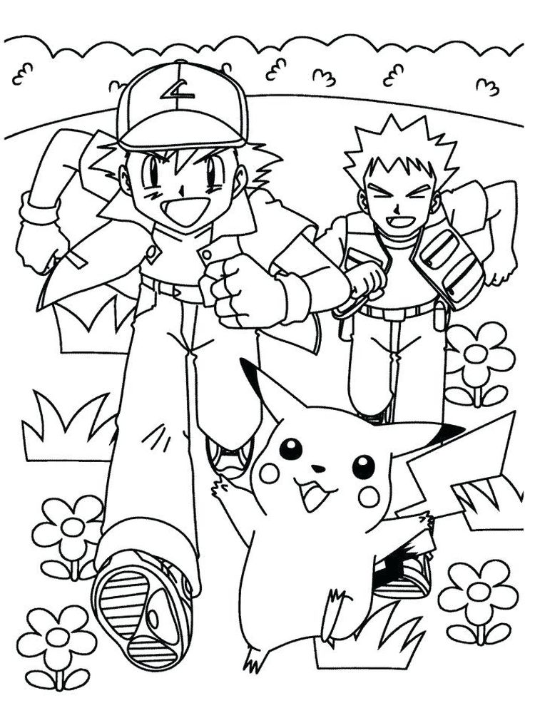aegislash pokemon coloring page
