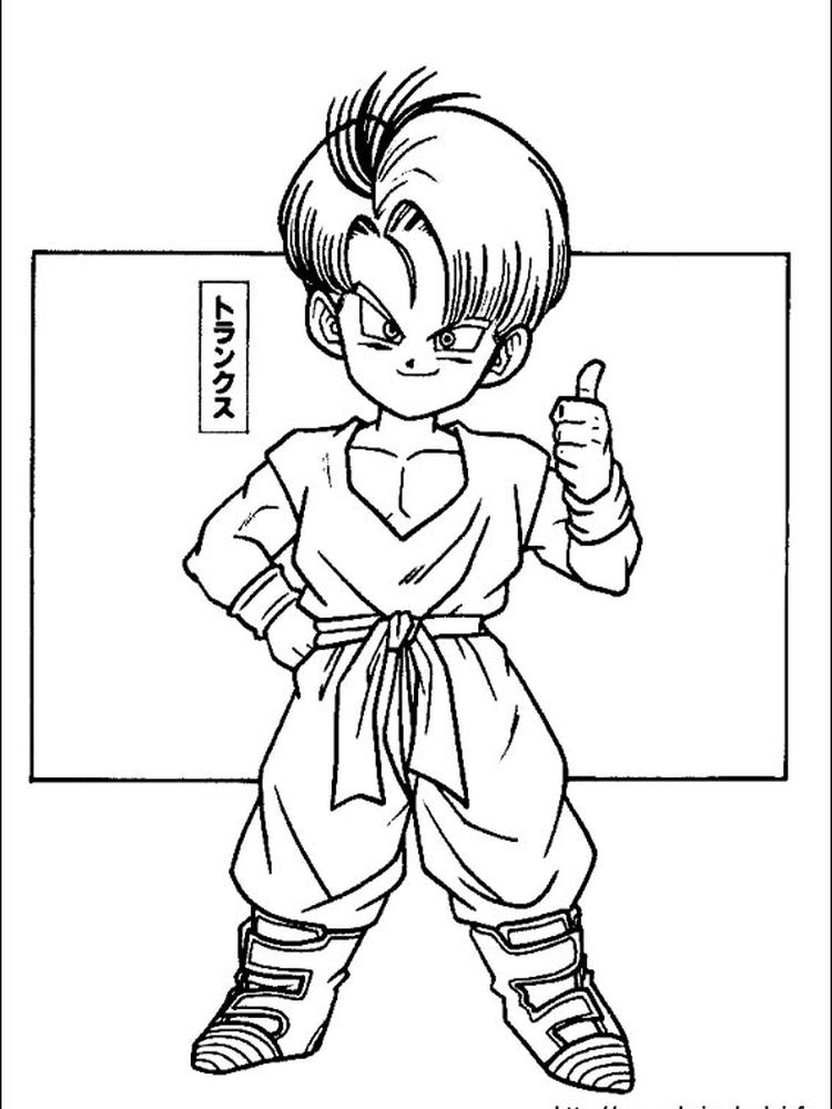 dragon ball z coloring pages free