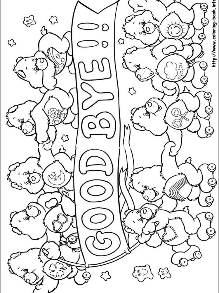 grumpy bear care bear coloring pages