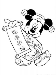 mickey mouse coloring page birthday