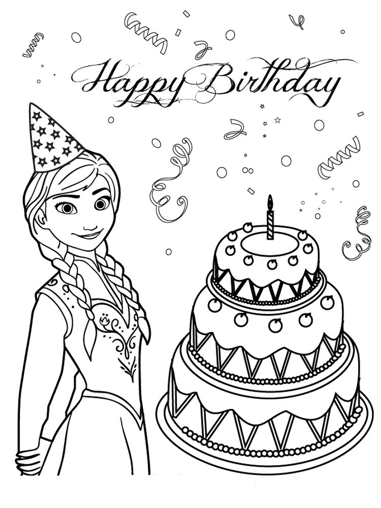 princess birthday cake coloring pages
